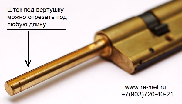 Цилиндр Mul-t-lock MT5+ 50мм - шток